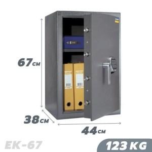123 KG ANTI-BURGLARY SAFE VALBERG EK 67 GRADE I