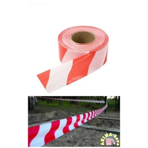 This is a picture of the Hazard Warning Tape provided by Smart Security in Lebanon_1