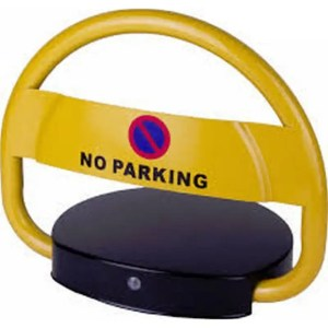 This is a picture of the Parking Barrier Remote Control Bluetooth Sensor provided by Smart Security in Lebanon_2