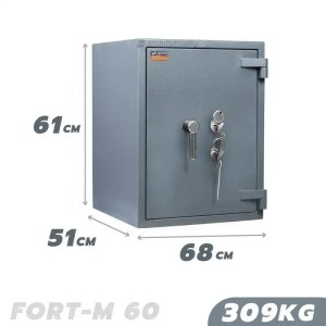 309 KG VALBERG FORT-M 60 FIRE AND BURGLARY RESISTANT SAFE GRADE III