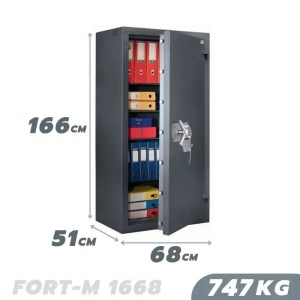 747 KG VALBERG FORT-M 1668 FIRE AND BURGLARY RESISTANT SAFE GRADE III