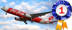 AirAsia, Best Budget Airline