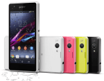 Expansys週末セールで、SONY Xperia Z1(C6903)・Xperia Z1 Compact(D5503)・Xperia Z(C6603)がお買い得に!