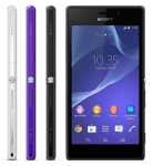 Expansys、Xperia M2(D2305)の取り扱いを開始。