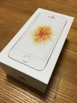 iPhone SE(A1723)実機レビュー(9) 実際に撮影した画像です(昼の部)