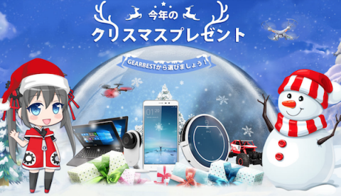 GEARBEST クリスマスセール