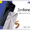 Zenfone 5 ZE620KL