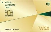 ゴールドカード イメージ