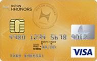 ヒルトン・オナーズVISA ゴールドカード