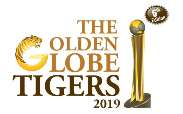 The Golden Globe Tigers 2019 Awards
