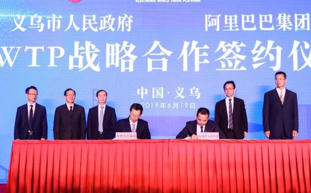 Alibaba Group and Yiwu City Government to Establish eWTP Hub