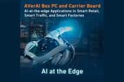 AVerMedia Accelerating AI at the Edge with NVIDIA Jetson Platform