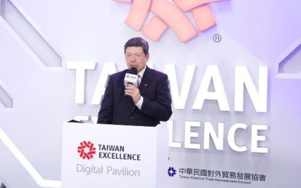 Taiwan Excellence and COMTECH INDIA join hands to hold an Online event