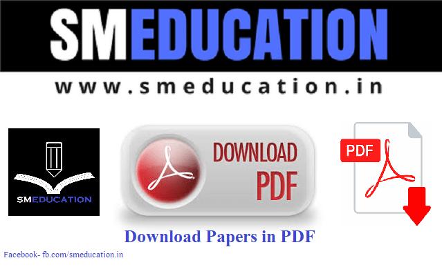 NIELIT CCC Question Paper PDF Download