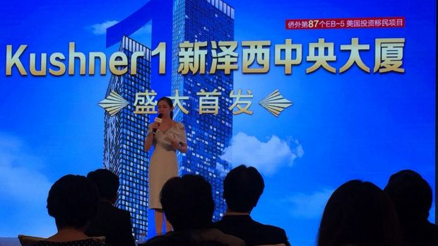 In a presentation Saturday in Beijing, representatives from the Kushner family business urged Chinese citizens to ...