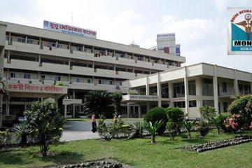 Monno Medical College
