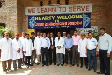 Community Based Medical College, Bangladesh (CBMCB)