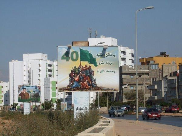 Фото Ливии (585 фото)