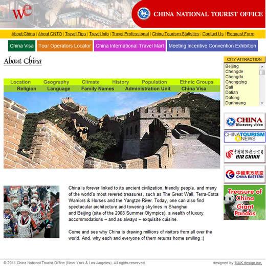 China tourism website