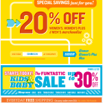Old Navy email design: Just For You