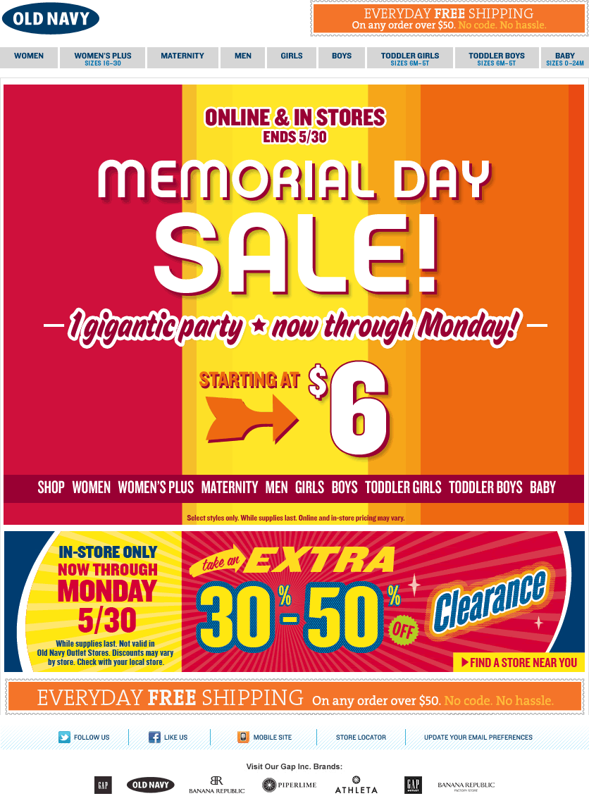 Old Navy email design: Memorial Day Sale