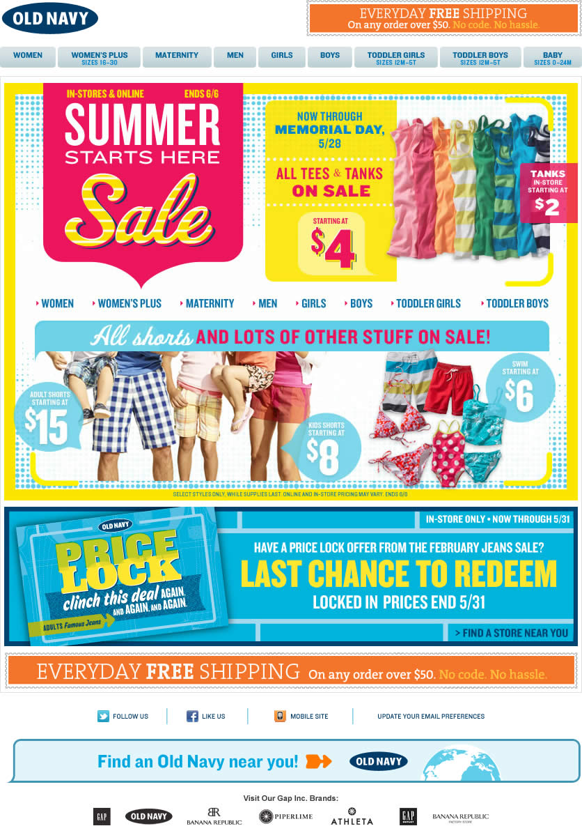 Old Navy email design: Summer Sale