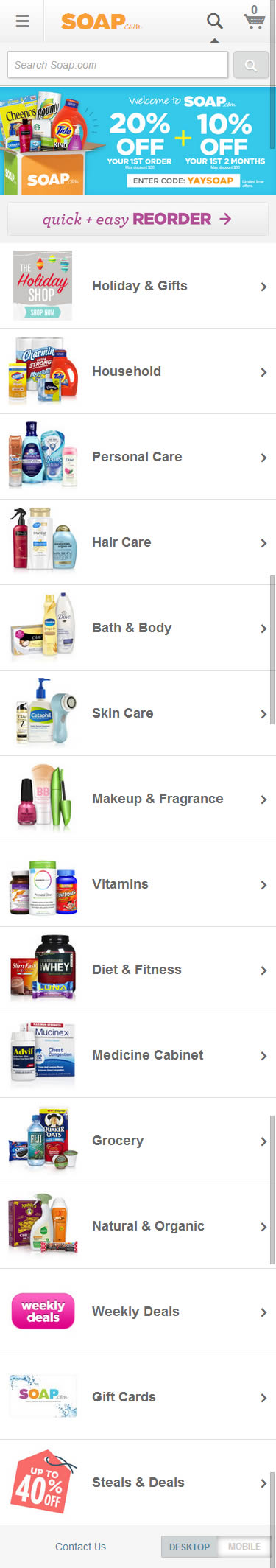 Soap.com ecommerce mobile home page design example