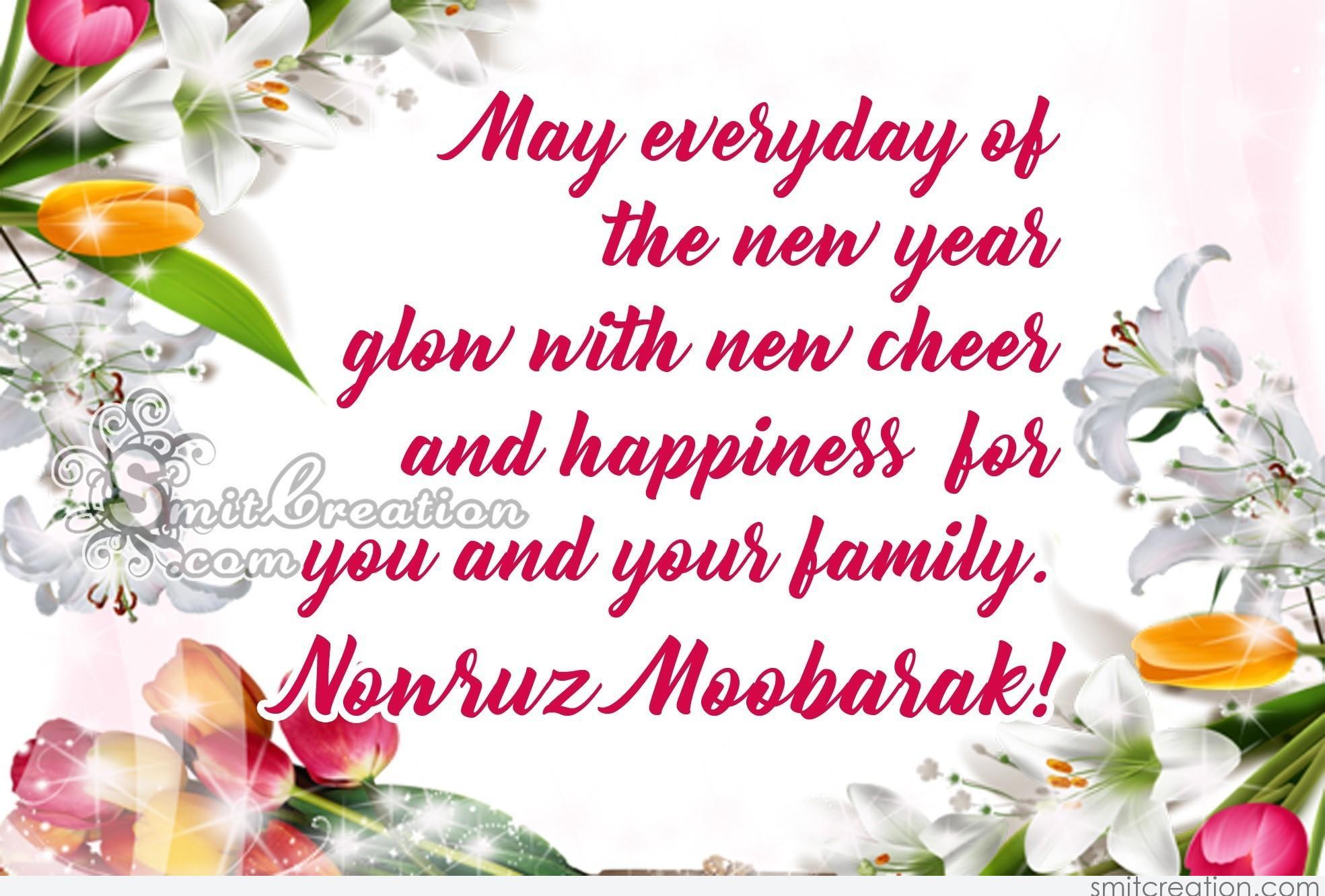 Nowruz Moobarak