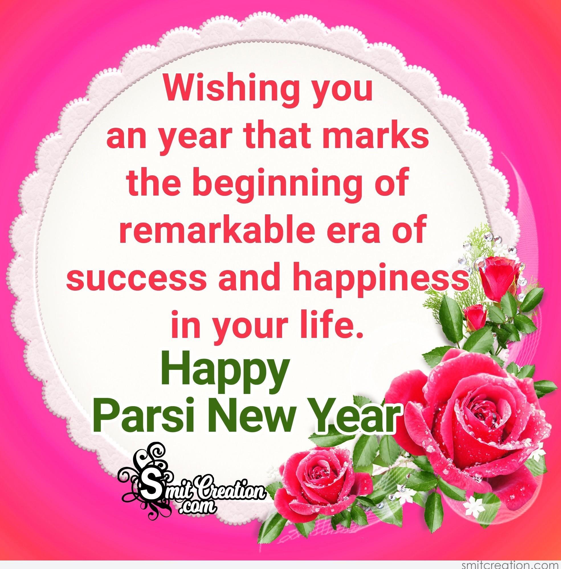 Happy Parsi New Year