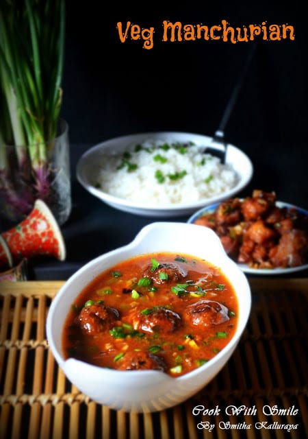 Veg manchurian recipe vegetable manchurian gravy cook with smile veg manchurian recipe forumfinder Image collections
