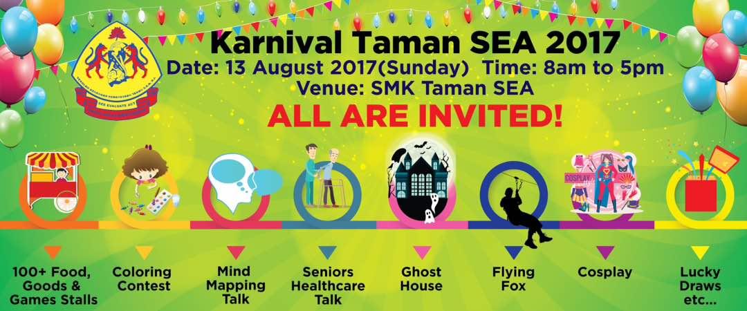 Karnival SMK Taman SEA 2017