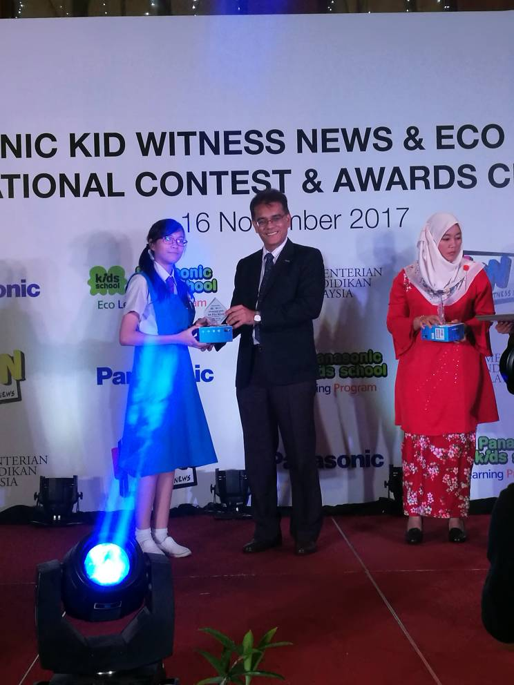 Panasonic Kid Witness News & Eco Picture Diary National Contest Award Ceremony 2017