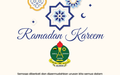 Salam Ramadan 1442H