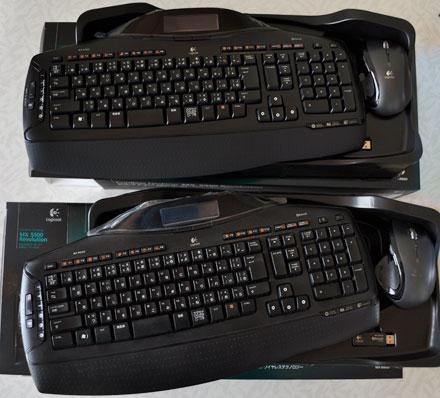 Logicool MX5500