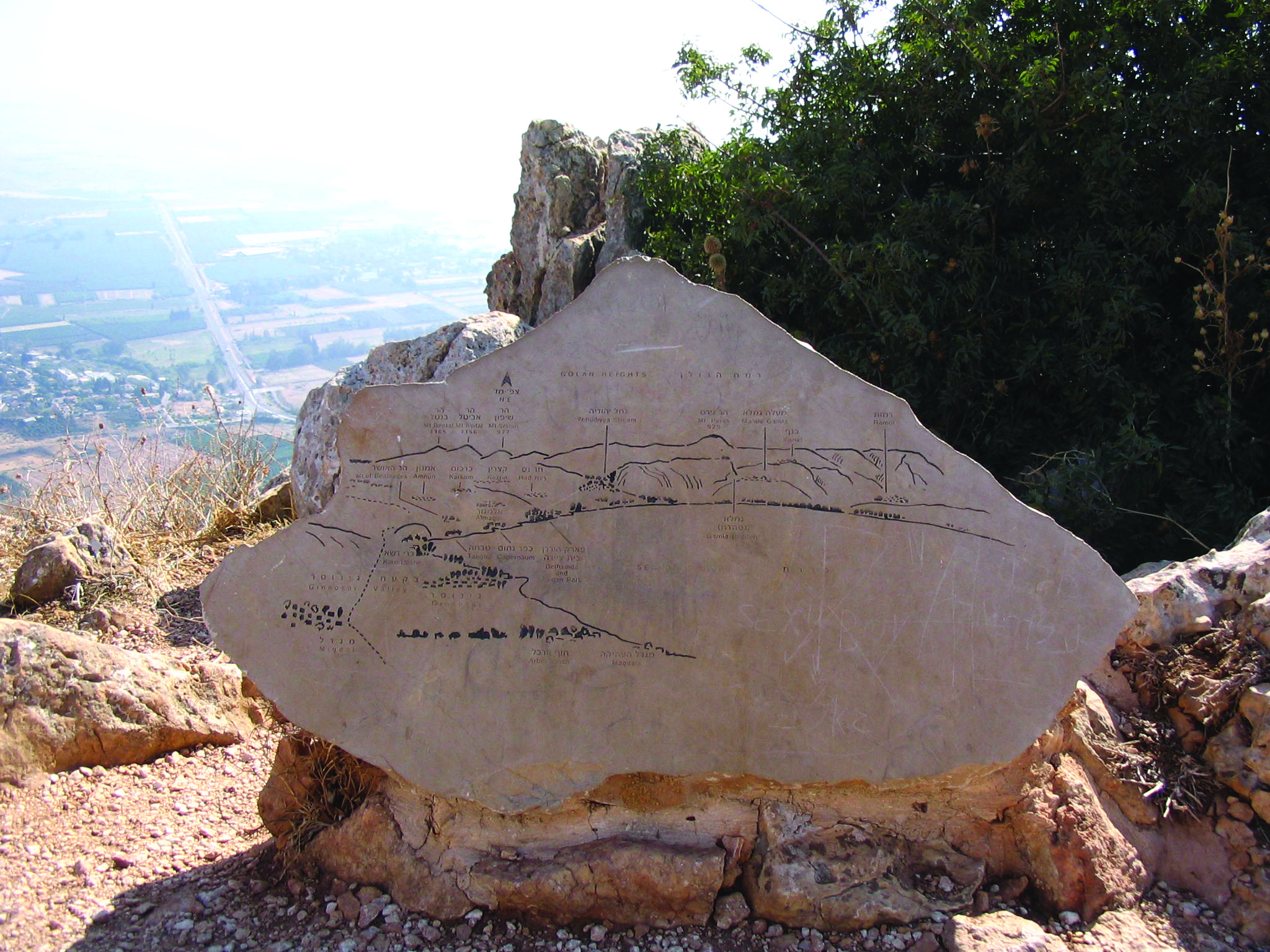 Map Of Overlook On Stone In Israel