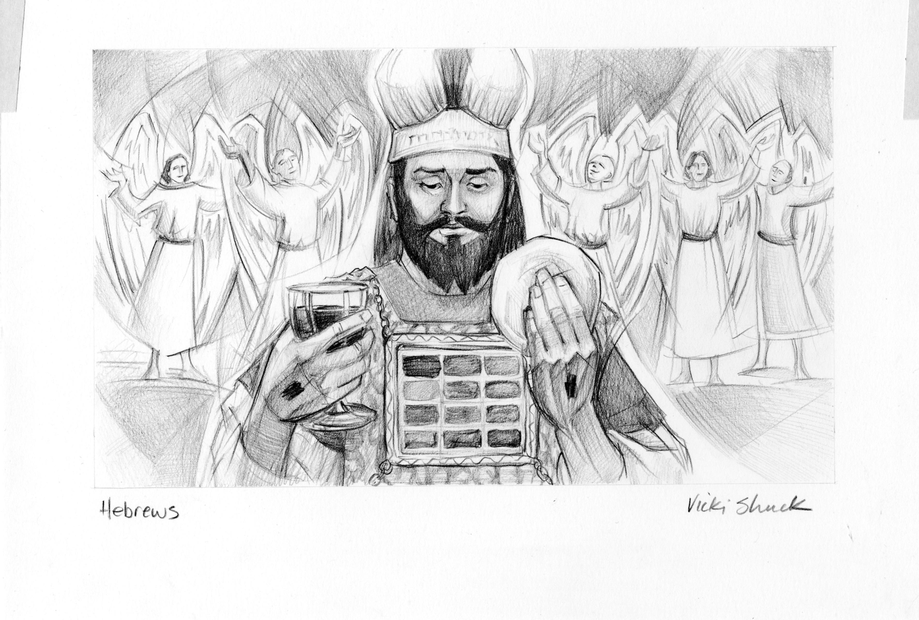 Hebrew 4 14 5 7 Illustration