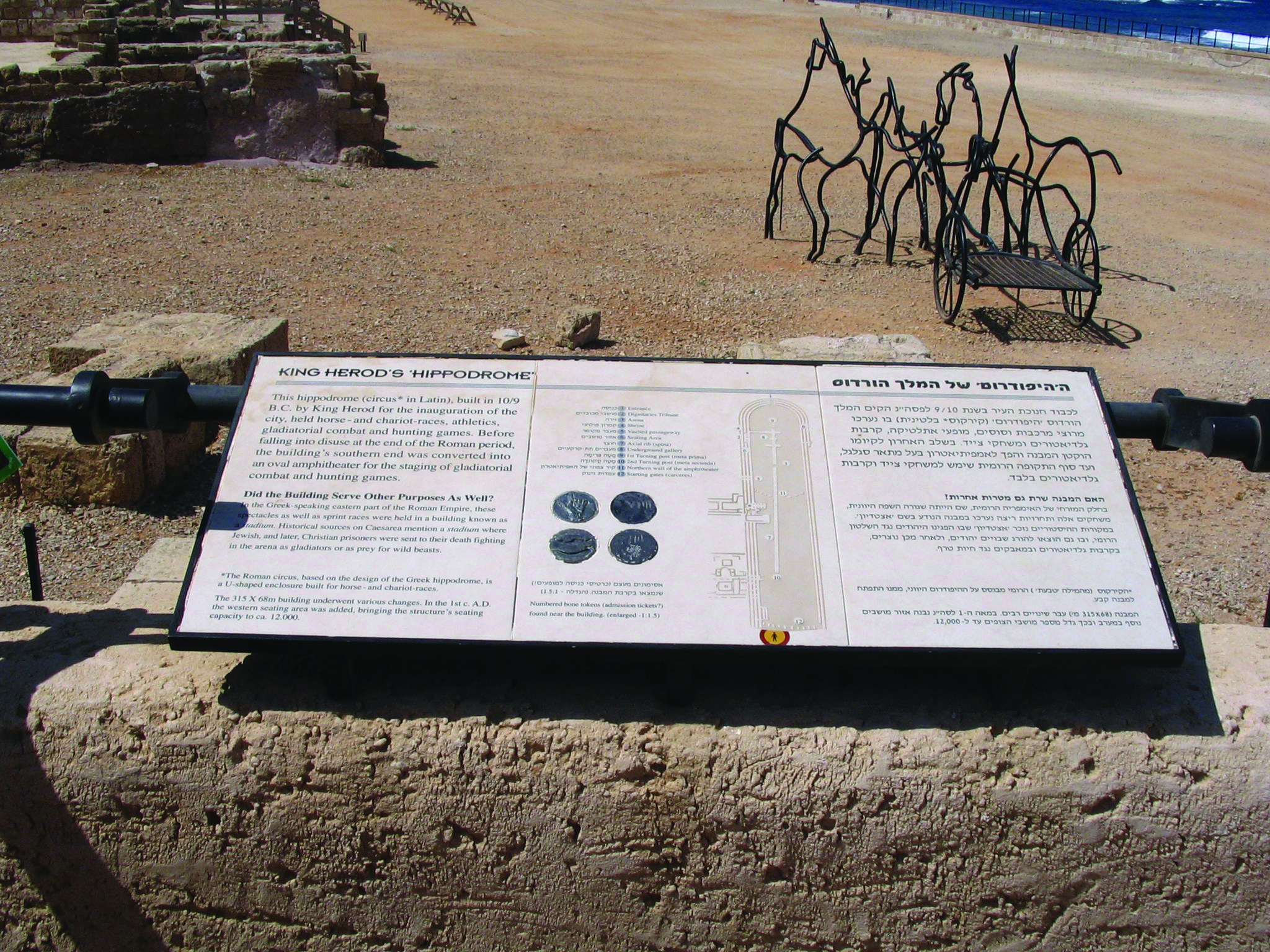 Herodian Palace Ruins At Caesarea Israel