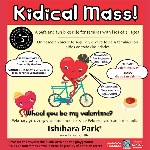 Don't mis the first Kidical Mass of 2019 from Ishihara Park - and heart shaped pancakes!