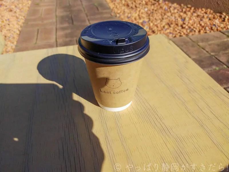 エルキャットコーヒー-アメリカーノ
