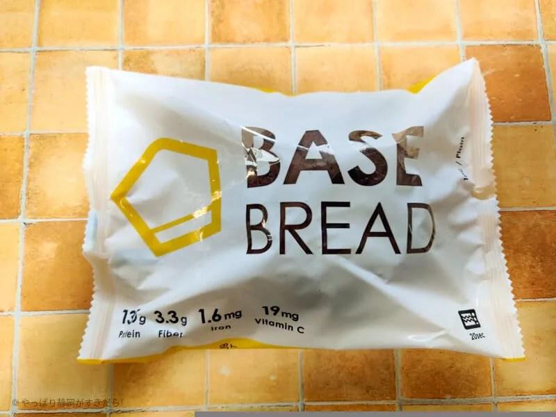 basefood-basebread