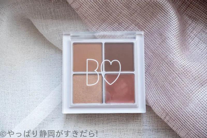 B IDOL愛嬌のピンクブラウン