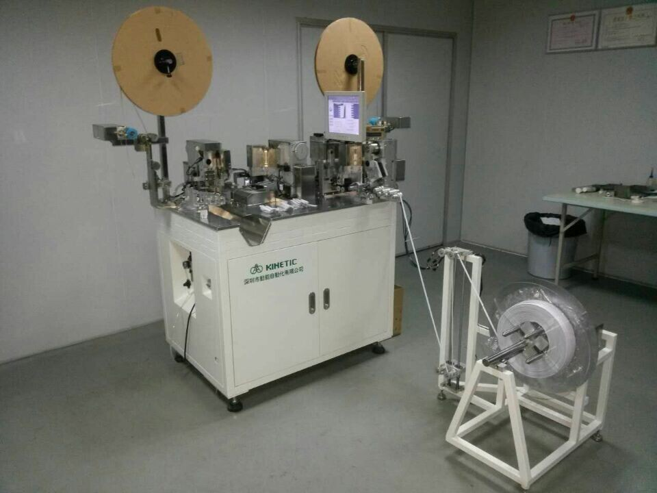 Winding Displacement Terminating Machine Double End
