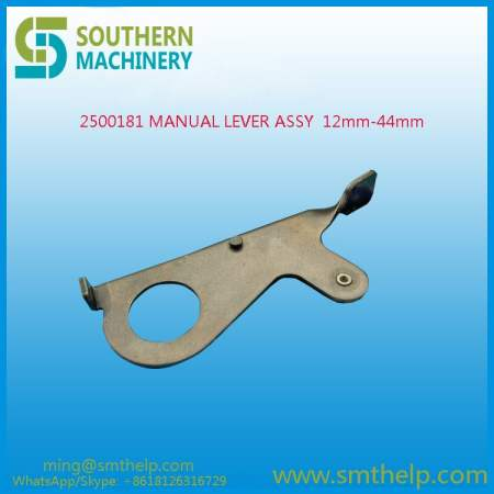 2500181 MANUAL LEVER ASSY 12mm-44mm