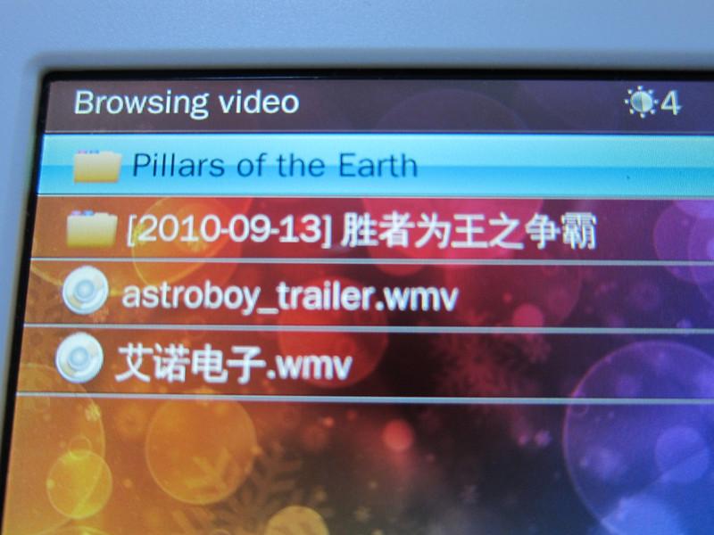 Ainol V7000HDA Full HD Portable Media Player