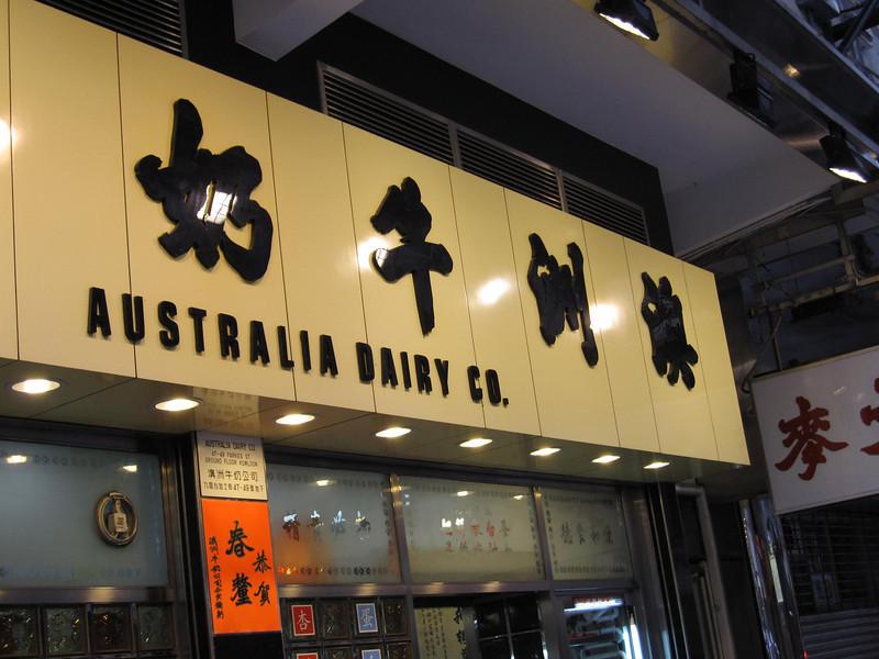 Australia Dairy Company 澳洲牛奶公司