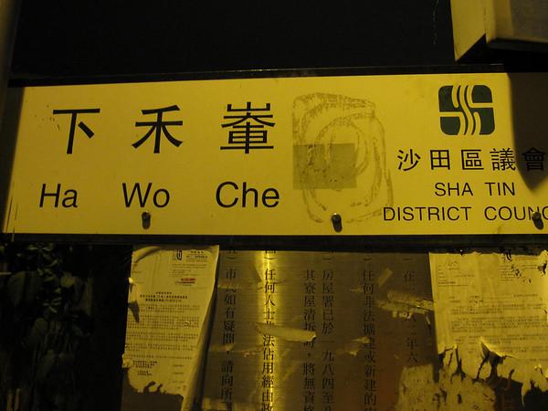 Sha Tin
