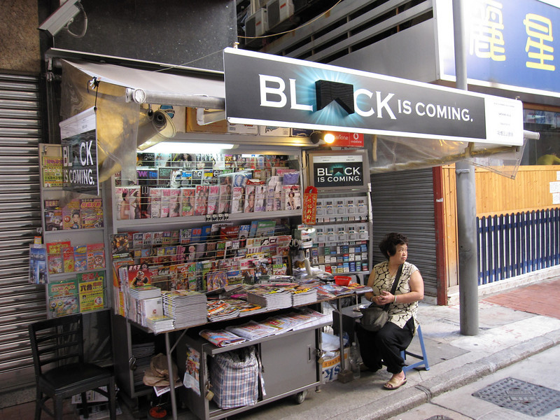 Hong Kong Roadside Newspaper Stores