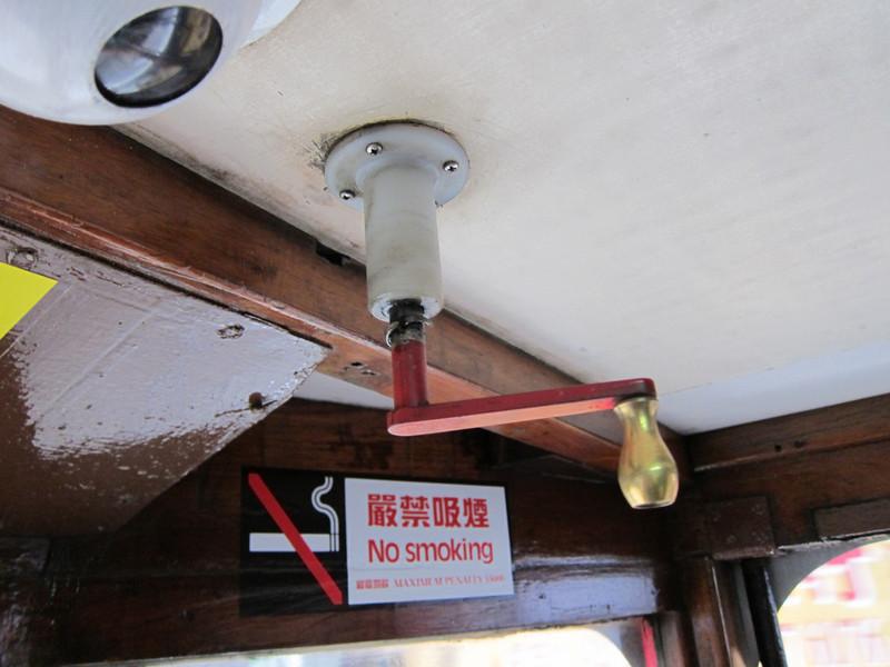 Inside a Hong Kong Ding Ding Tram