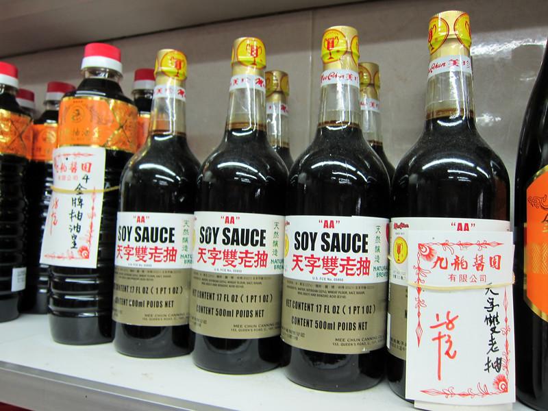 Kowloon Soy Co (九龍醬園)