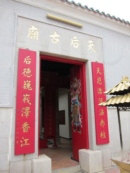Tin Hou Temple at Stanley